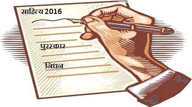 राम्रो मुक्तक लेख्न पनि साधना चाहिन्छ