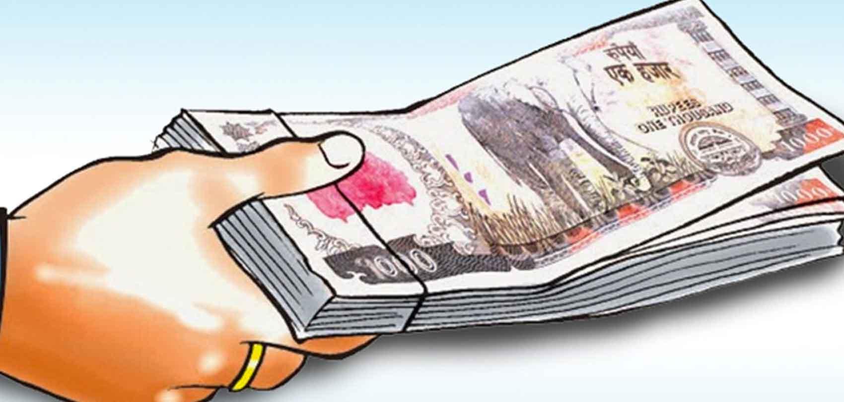 सामाजिक सुरक्षा भत्ताको बेरुजु ९ अर्ब