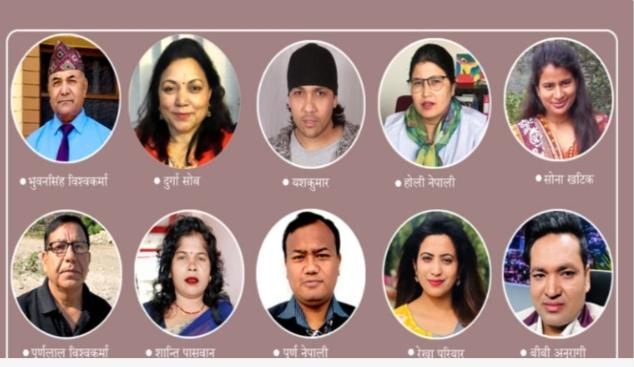 कम छैन शिक्षित र अगुवा दलितहरुको पीडा : राजनीतिकर्मी दुर्गा सोब देखि संगीतकार बिबि अनुरागीसम्मको अनुभव