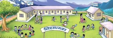 निजी छाडेर सामुदायिक विद्यालयमा विद्यार्थी