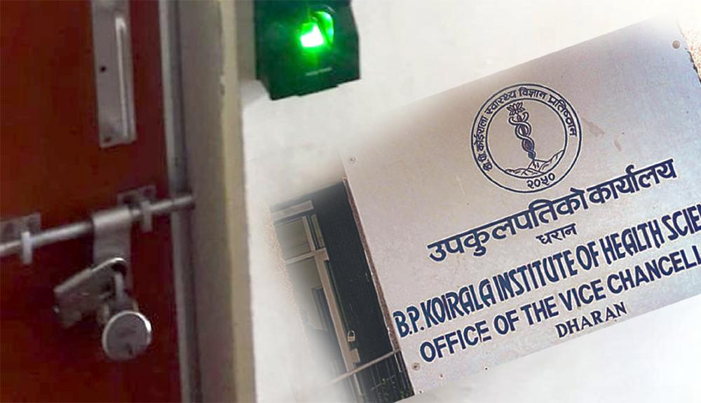 बीपी प्रतिष्ठान उपकुलपतिको कार्यकक्षमा तालाबन्दी