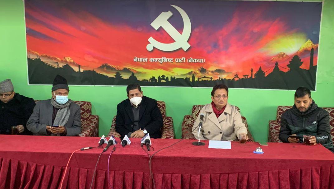 सरकारको समर्थन फिर्ता लिन माओवादी बैठक बस्दै