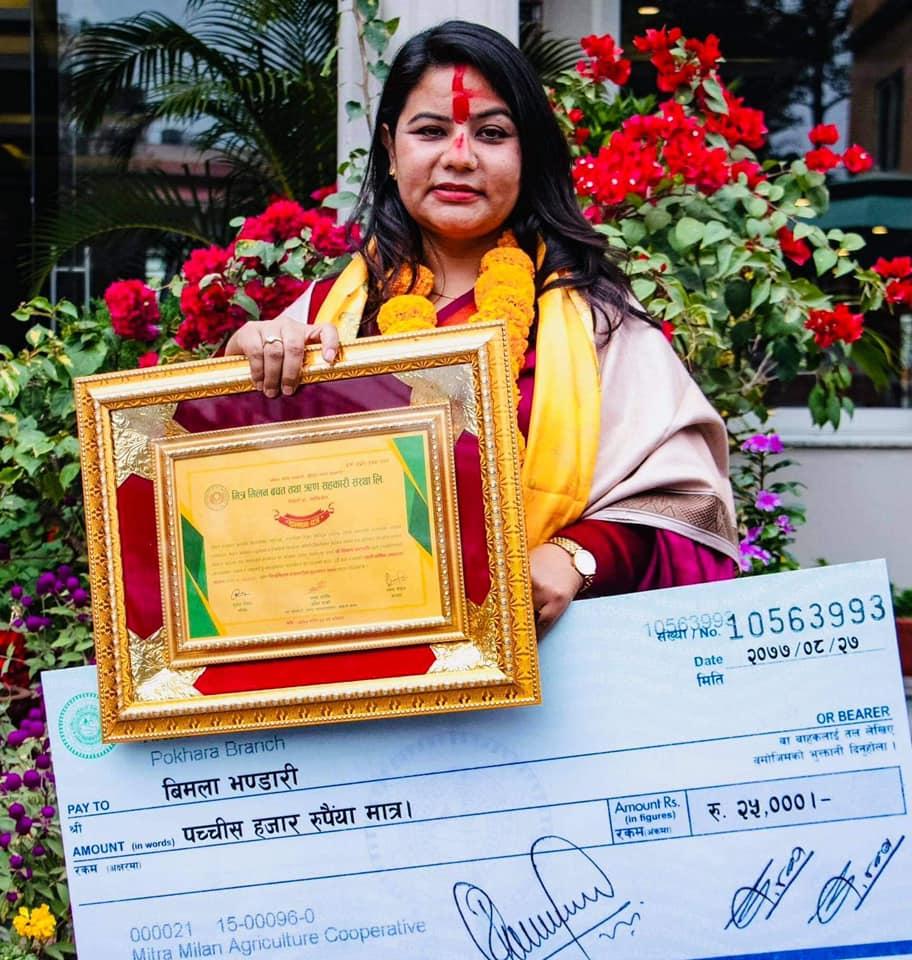 नेपाल पत्रकार महासंघ कास्कीको अध्यक्षमा बिमला भण्डारी