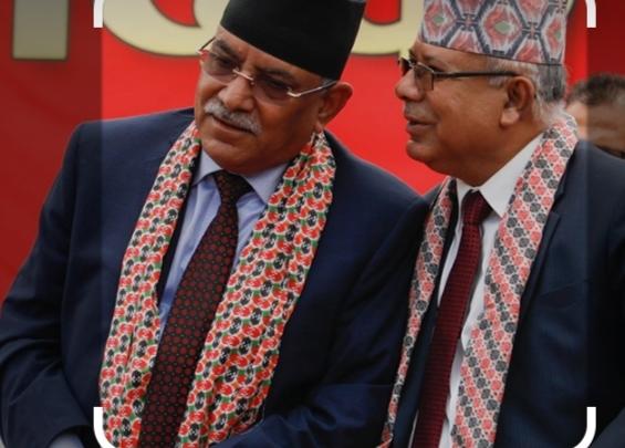 एमाले – नेपाल पक्ष र माओवादी केन्द्रबीच पार्टी एकताको तयारी