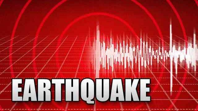 कलंकी केन्द्रविन्दु भएर भूकम्प