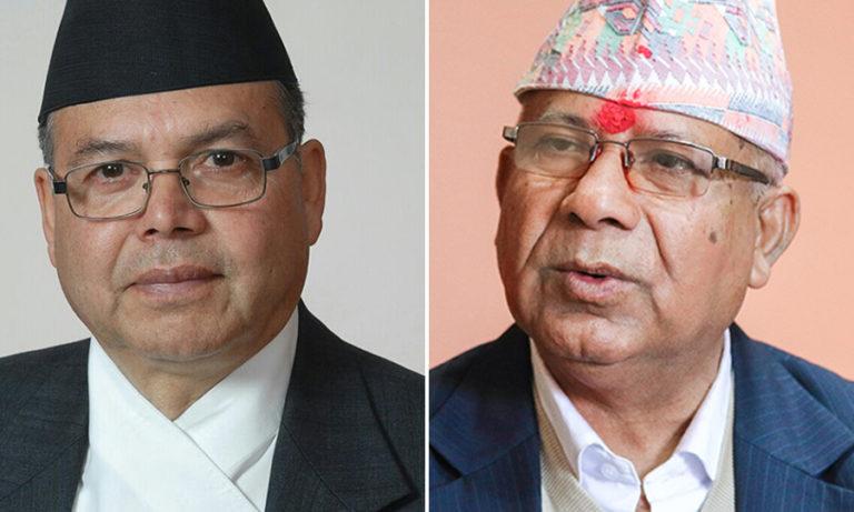 वडा तहसम्म कमिटी बनाउने नेपाल समूहको घोषणा