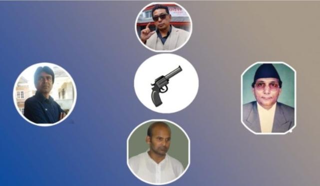 नेपाली सत्तामा डन राजनीति : मिर्जा देखि दिपक मनाङे सम्म