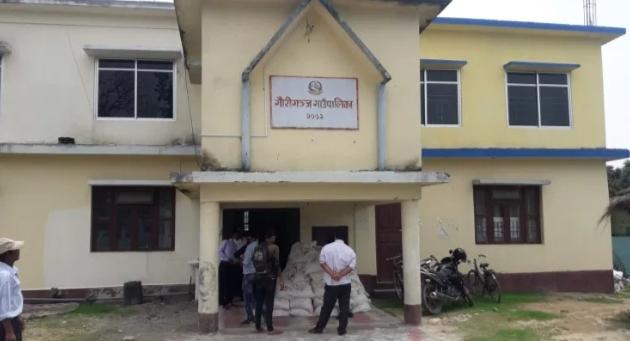 गौरिगन्जमा हप्ताको ५ दिन बजार खुल्ला रहने , समय बिहान ६ देखि ११ बजेसम्म