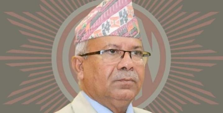 प्रतिगमन भाग २ को प्रतिवाद गरौं – माधव नेपाल
