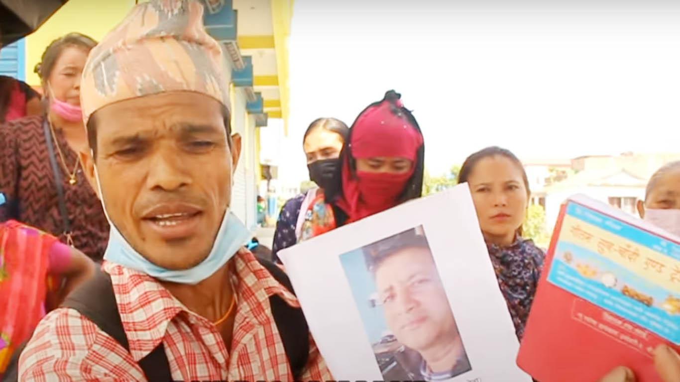 करोडौं कुम्ल्याएर सुन व्यापारी फरार, उर्लावारीमा रुवाबासी