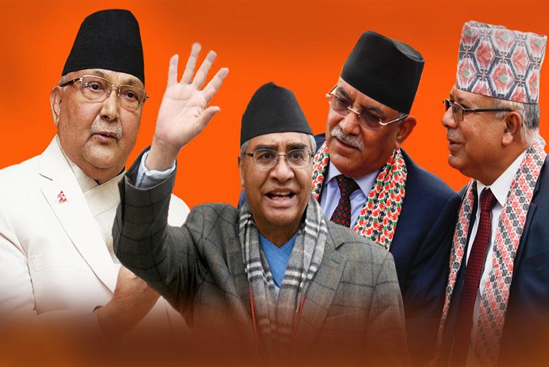 राजपामा रडाको, प्रचण्डको प्रेम, खनालमा खिन्नता, नेपाल निर्णायक, ओली ओरालो लागेसँगै देउवाका दिन फिर्दै
