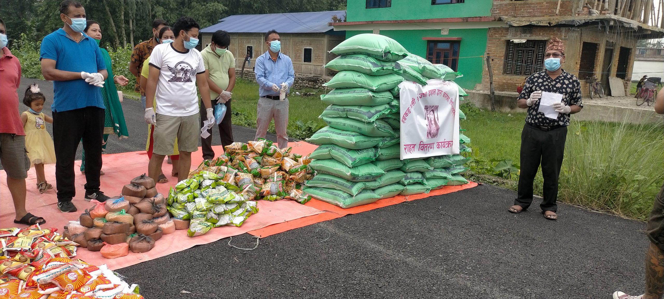 हङकङमा रहेकी उषा दाहाल द्वारा दमकका ६३ बिपन्न परिवारलाई राहत वितरण