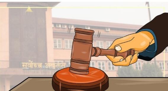 नागरिकता सम्बन्धि अध्यादेश कार्यान्वयन नगर्न सर्वोच्चको अन्तरिम आदेश