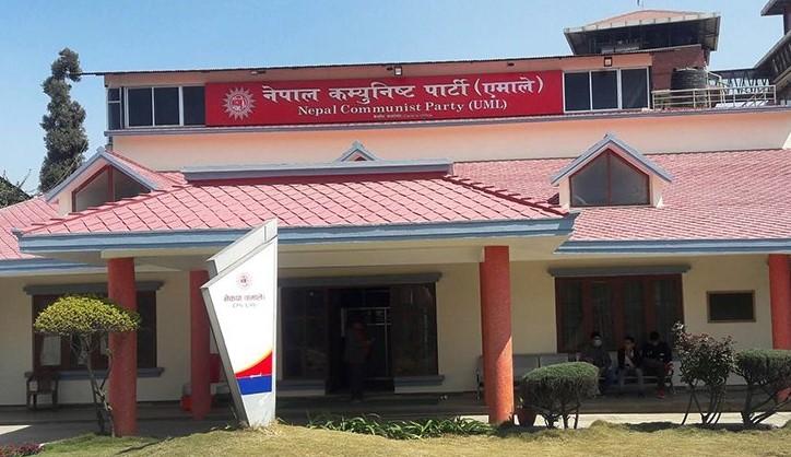एमालेले बोलायो केन्द्रीय कमिटी बैठक, नेपाल पक्ष नजाने