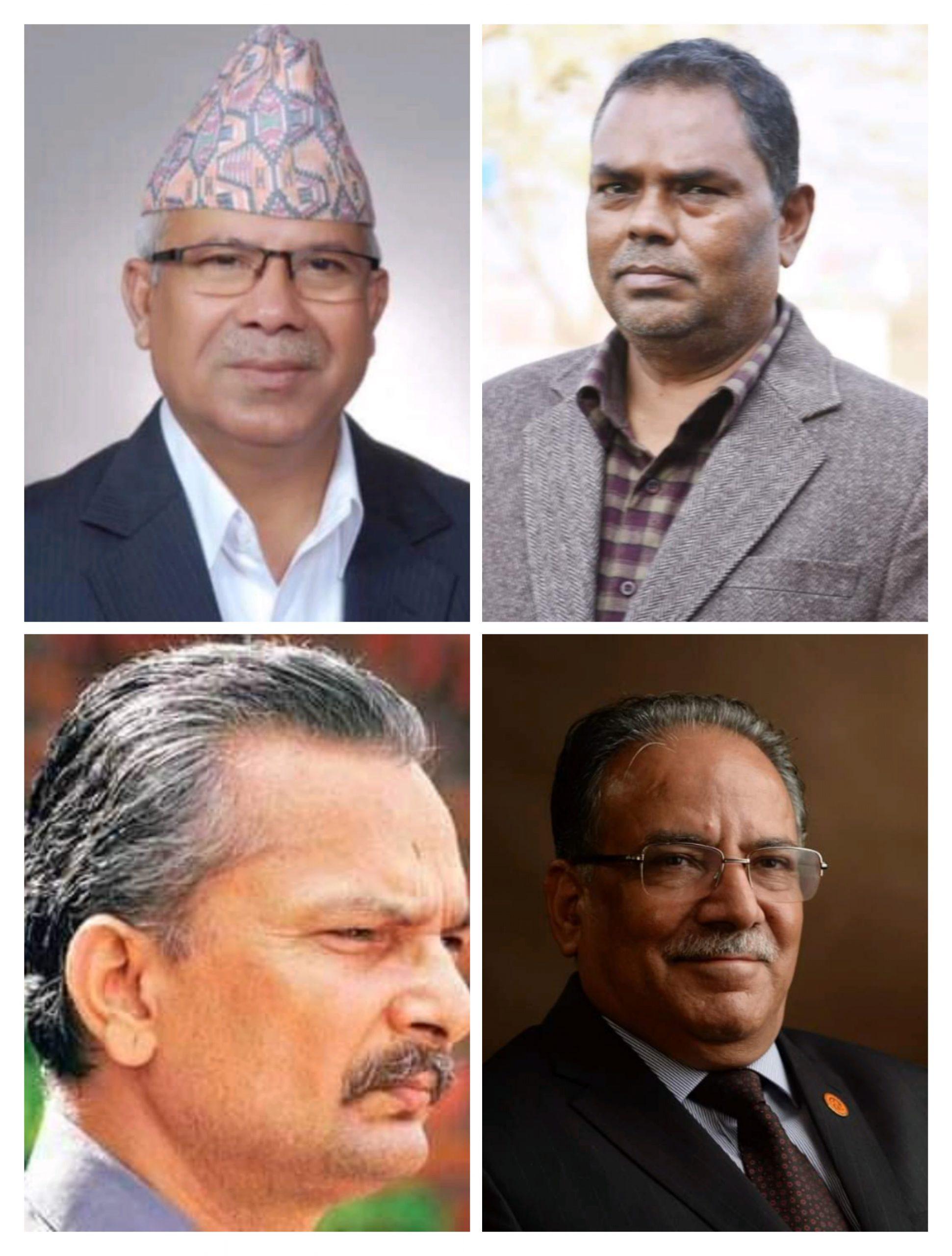 समाजवादी केन्द्र निर्माणको पहल : माधब नेपाल लाई अध्यक्ष बनाउने तयारी