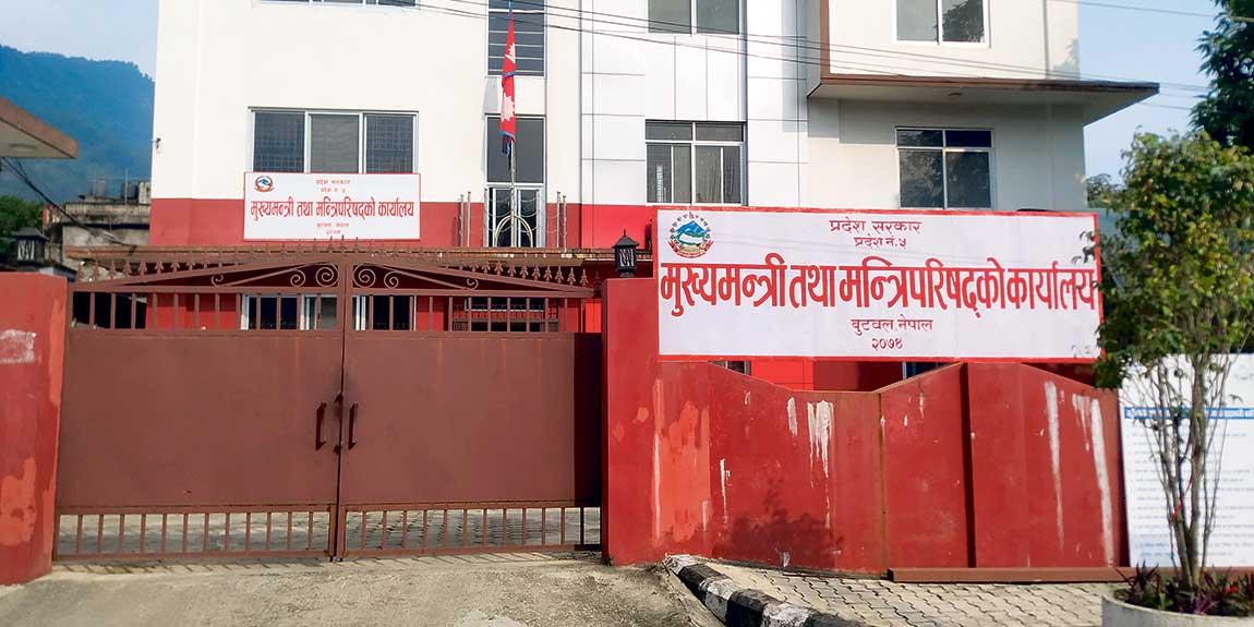लुम्बिनीको मुख्यमन्त्री को हुँदैछ ? छिनोफानो आज