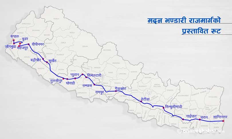 मदन भण्डारी राजमार्ग = पूर्वी प्रस्थान बिन्दु मेचीनगरबाट अहिले निर्माण सुरु
