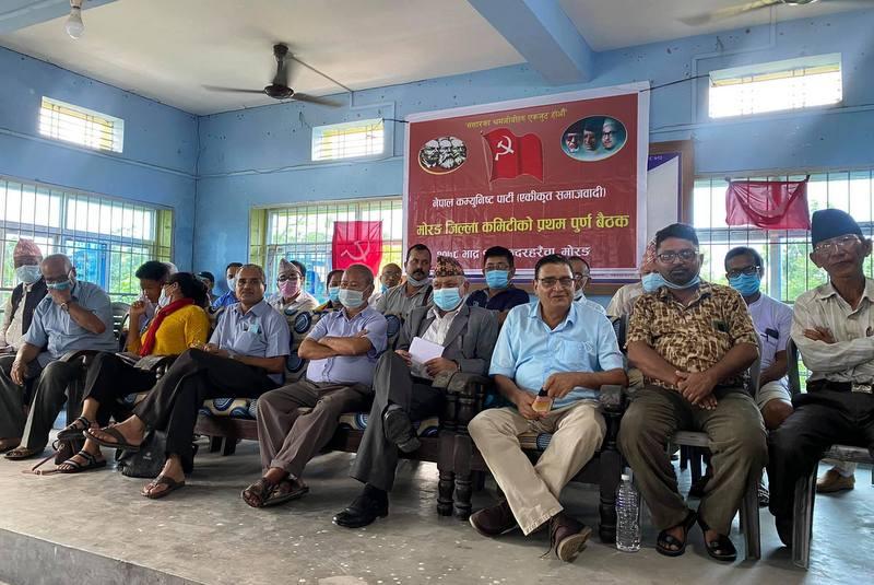 एकीकृत समाजवादी  मोरङमा ३२५ सदस्यीय कमिटी, क कसले गर्दैछन् कमाण्ड ?