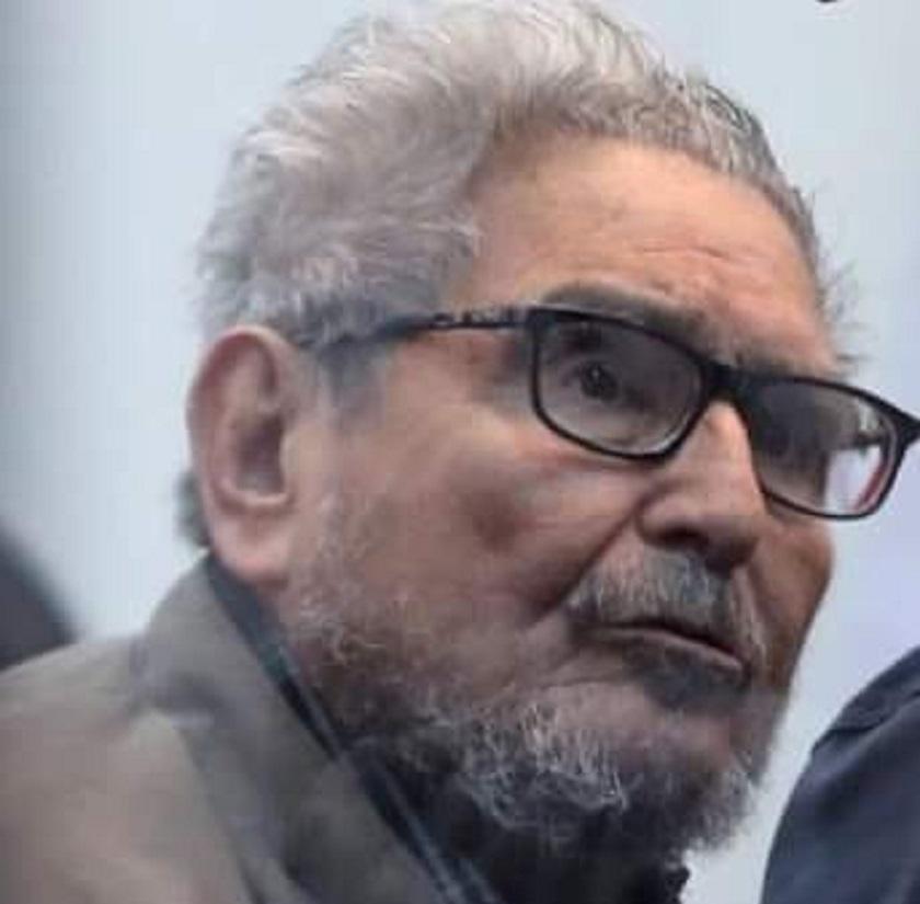पेरुका विद्रोही नेता गोञ्जालोको निधन