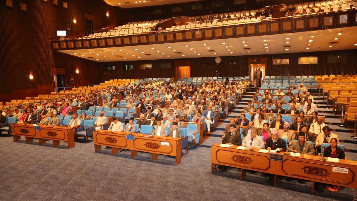 दुवै सदनको अधिवेशन आज अपराह्न ४ बजेका लागि आह्वान